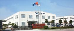 上海威泽尔机械设备制造有限公司