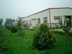 上海细创粉体装备有限公司(原上海化工机械三厂)