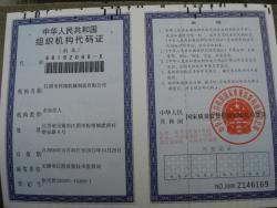 江苏江阴市新安粉体设备有限公司(原伟翔机械)