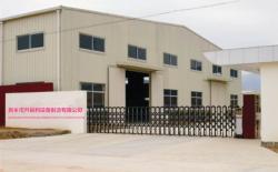 新乡市升基利设备制造有限公司