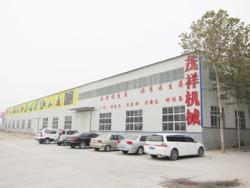 郑州茂祥机械有限公司