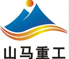 上海山马重工设备有限公司
