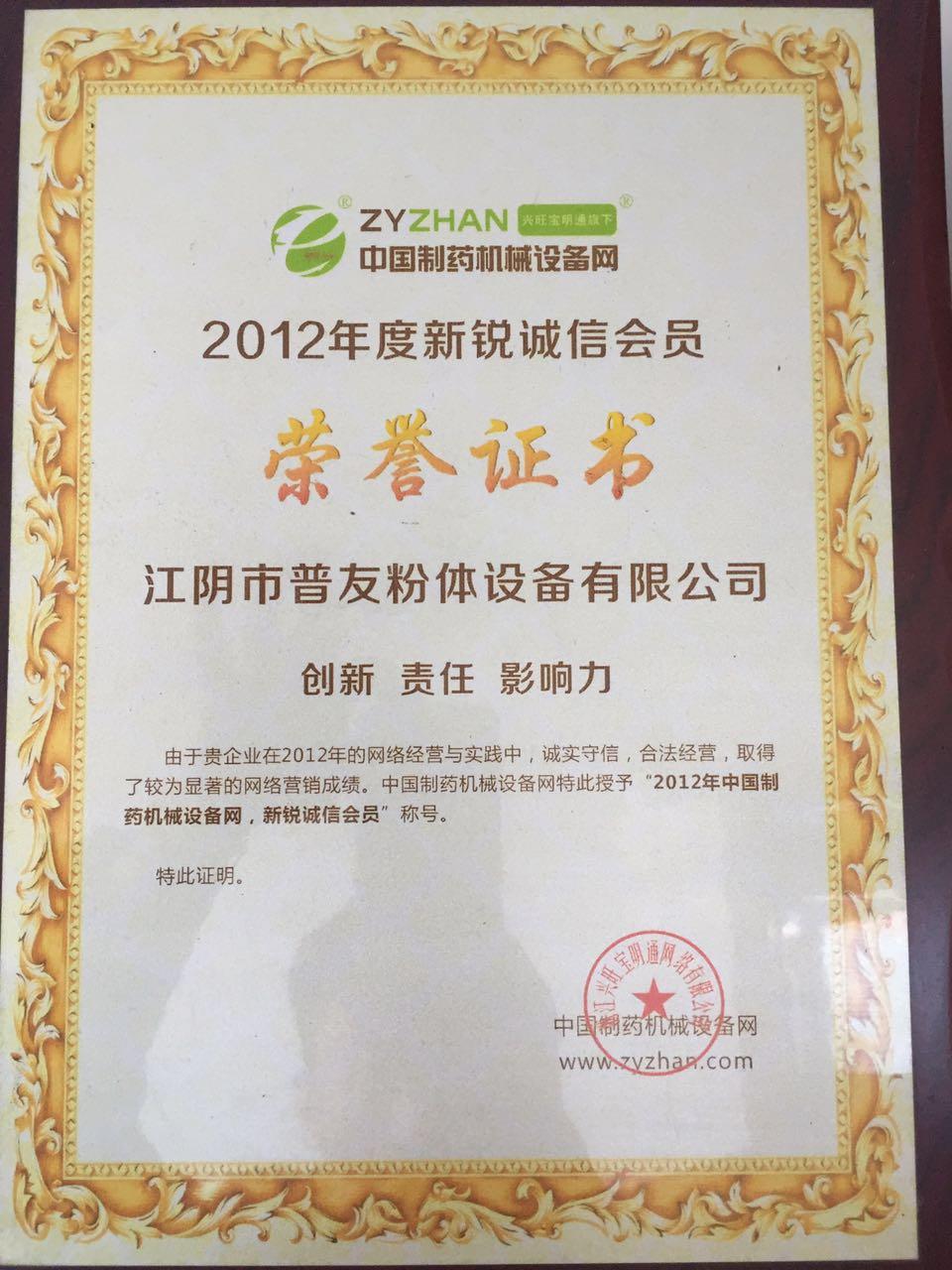 江阴市普友粉体设备有限公司