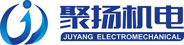 陕西聚扬机电设备有限公司
