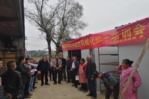 贺州市农机局开展中药材机械化烘干技术培训