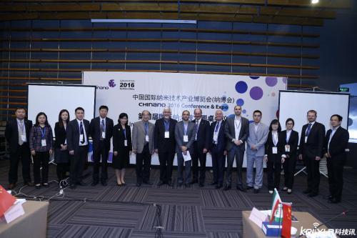 第八届中国国际纳米技术产业会在苏州开幕