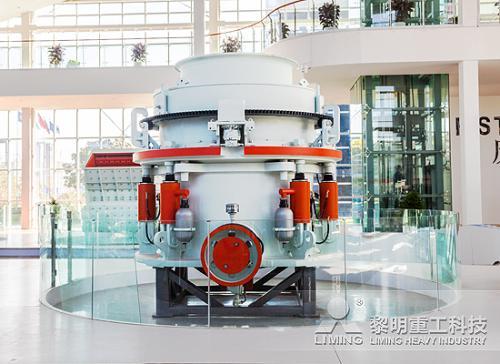 黎明重工HPT500高效液压圆锥破碎机获评2017年河南首台(套)重大技术装备产品