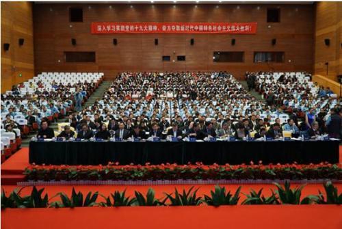 2017·京津冀石墨烯产业国际峰会在京召开