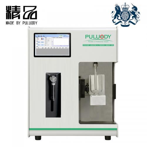 英国普洛帝分析测试集团药典系列不溶性微粒测试仪震撼上市
