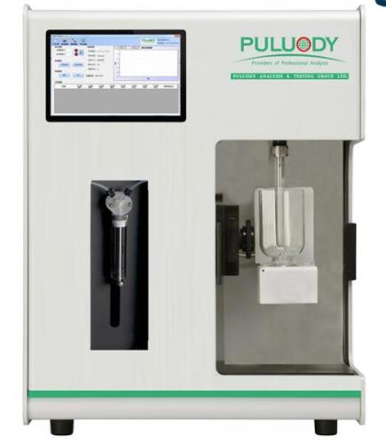 英国普洛帝分析测试集团药典系列不溶性微粒检测仪全新震撼上市