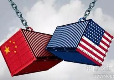 中美贸易战 石化业到底该持什么心态?