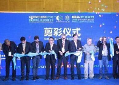 进一步推动产业发展 石墨烯国际合作呼声高