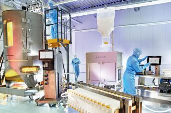 2019中国国际生物制药4.0峰会将于三月开幕