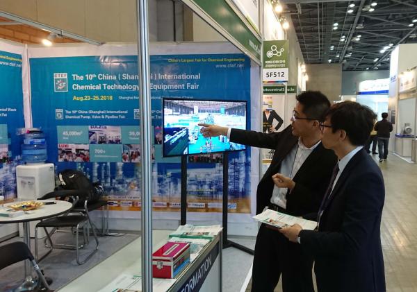 CTEF 2018在韩国化工展邀约国际买家