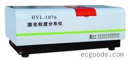 HYL-1076型激光粒度仪