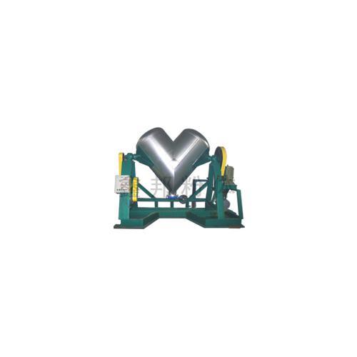 无锡鑫邦|V型混合机|混料机
