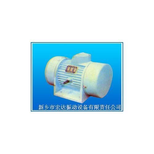 振动电机生产商YZQ/XVM-A