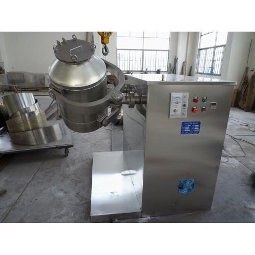 混合设备-SYH三维运动混合机