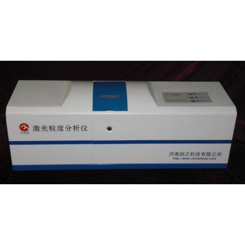 激光粒度仪/激光粒度分析仪