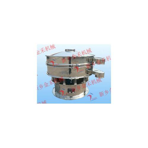 振动分级机|微粉分级机
