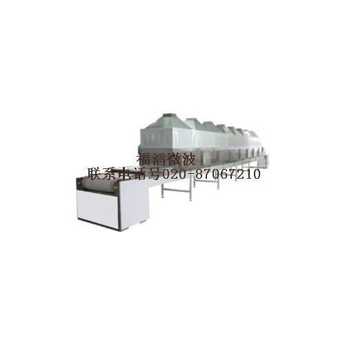 碳酸锂微波干燥设备