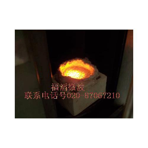微波高温煅烧炉