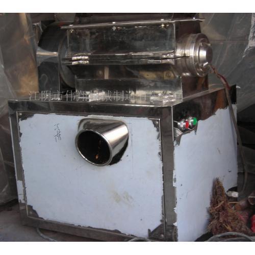 WF强力型粗碎机