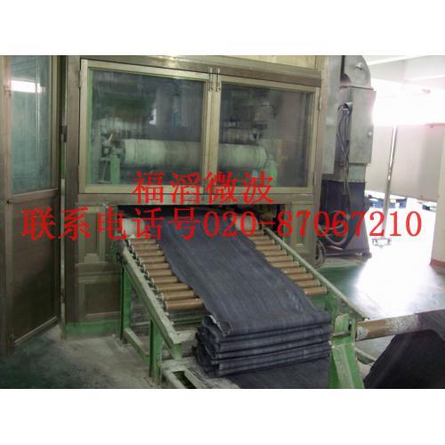 汽车隔音材料微波炉干燥机