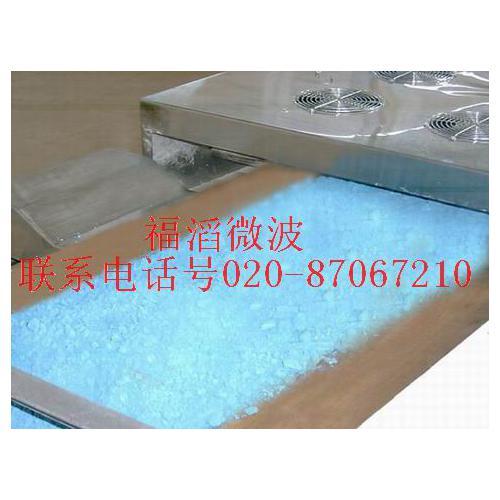 化工粉状微波干燥设备