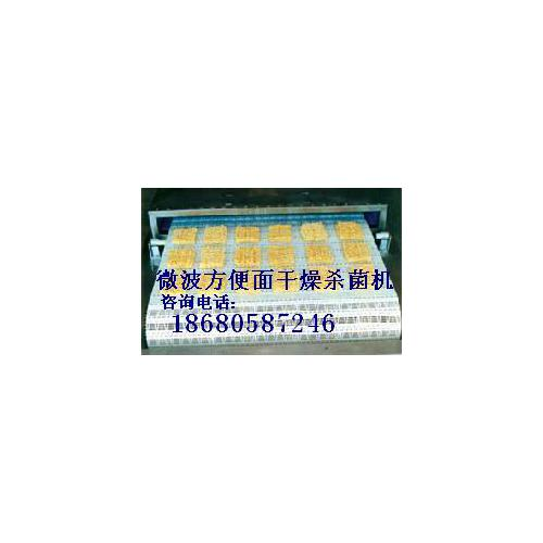 微波干燥机|烘干机|干燥设备价格
