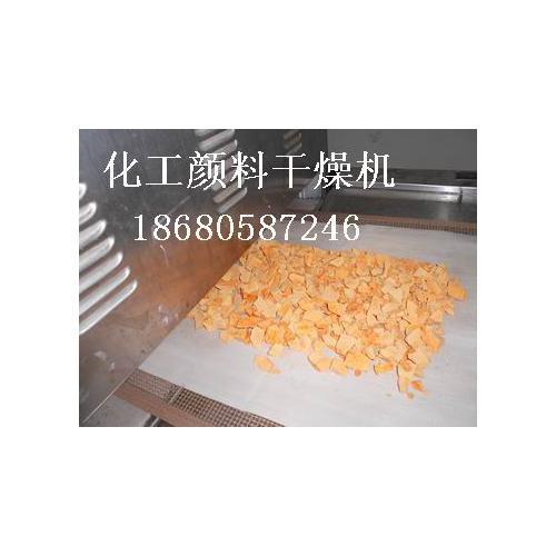 化工干燥设备|化工微波干燥机厂家