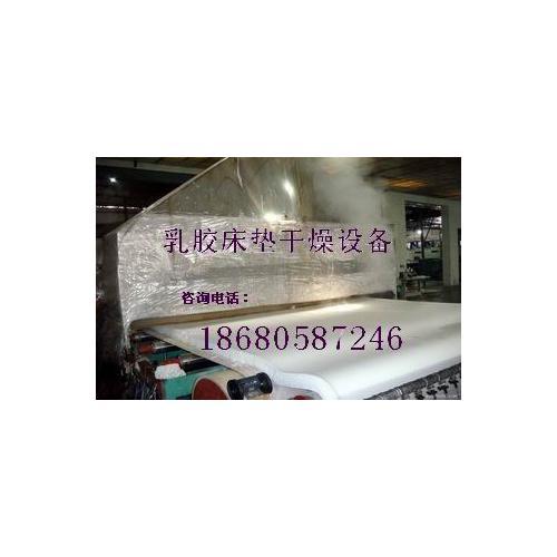 乳胶床垫烘干设备|微波干燥机厂家