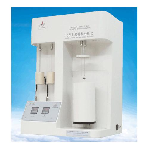 纳米氧化锌比表面及孔隙度检测仪