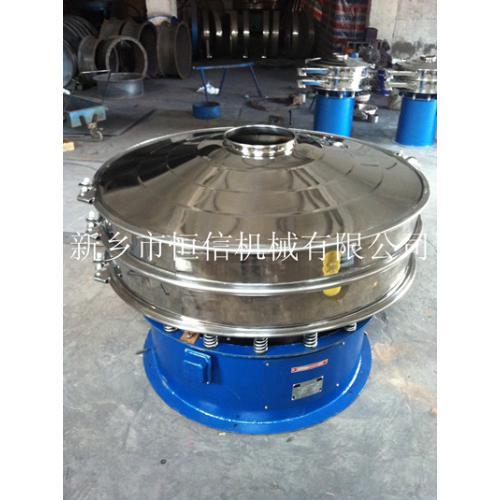 化工原料振动筛 振动筛厂家 标准筛
