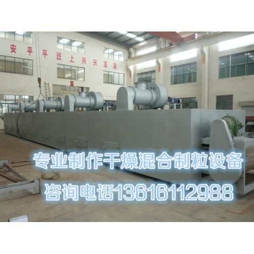 纳米碳酸钙专用干燥机