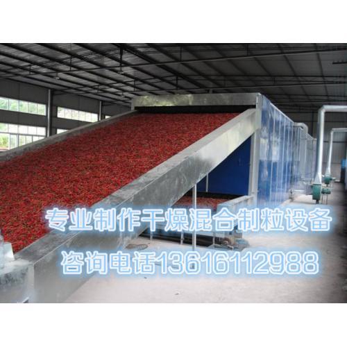 瓜子专用干燥生产线