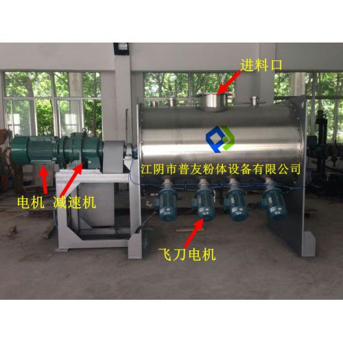 LDH-1000L犁刀混合机 粘性物料搅拌机 高效混合机