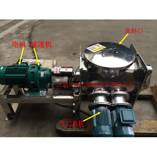 LDH-100L黎刀混合机 高粘度物料高效混合机 扩散机