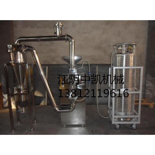 350型液氮冷冻粉碎机