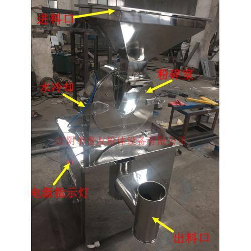 WF-20B豆粕万能粉碎机 120目谷物磨粉机 带水冷