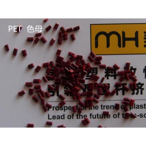 PET膜色母料专用双螺杆塑料抽粒造粒机
