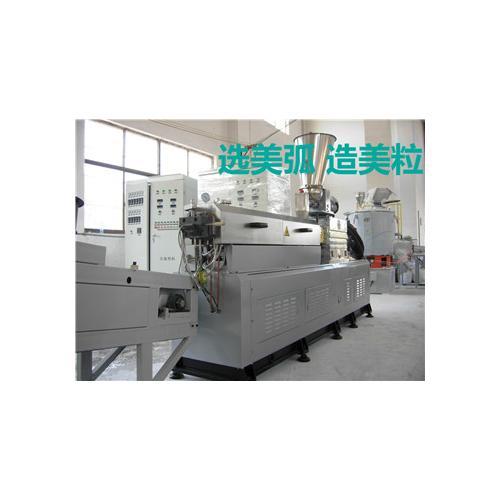 K用于小批量荧光色母粒色母料生产的——MH-36塑料造粒