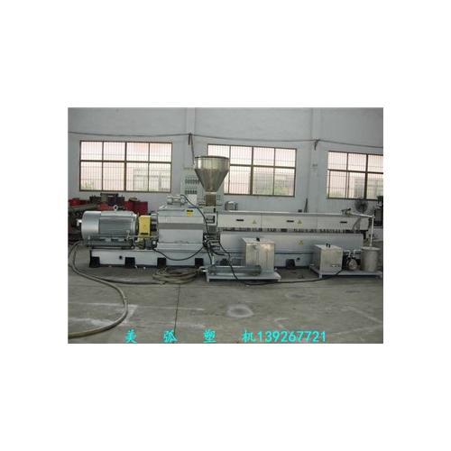 H型MH-95高产量省电型双螺杆造粒机