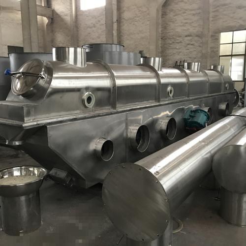 ZLG系列振动流化床干燥机复合肥种子烘干机