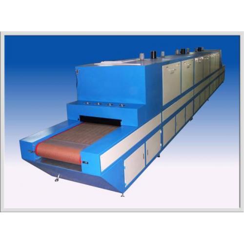 可调节 网带式干燥机